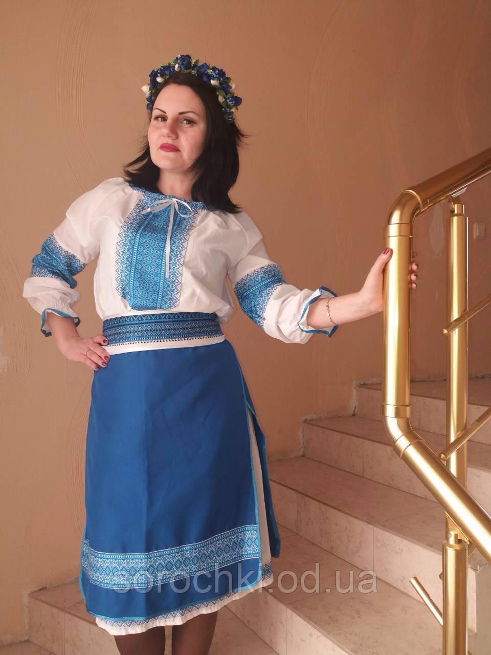 Украинский костюм, женский, блузка- вышиванка  ,поплин, юбка - плахта