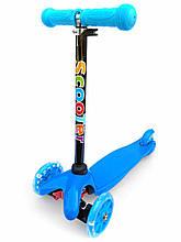 Самокат трехколесный голубой со светящимися колесами Best Scooter Mini