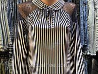 Блузка женская офисная шелковая в полоску