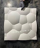 """Декоративна гіпсова 3д панель """"Бульбашки"""" для обробки і декорування стін і стель 50x50"""