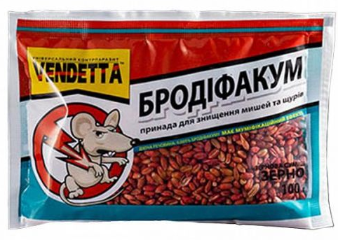 VENDETTA (Вендетта) Родентицид Бродифакум 300 г, зерно