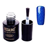 Гель-лак для ногтей маникюра 7мл Rosalind, шиммер, R28 синий