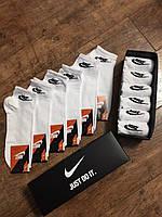 Шкарпетки чоловічі Nike набір 8 штук арт.1007