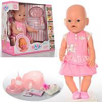 Интерактивная кукла-пупс Best Toys Baby Born 3ER5TTG