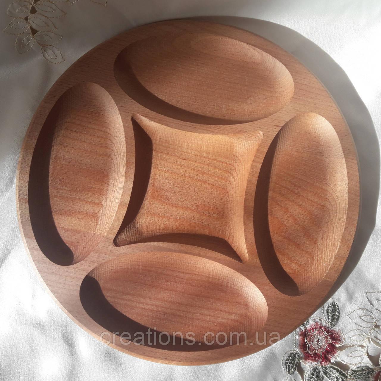 Менажница деревянная круглая 26 см. из бука на 5 делений, тарелка