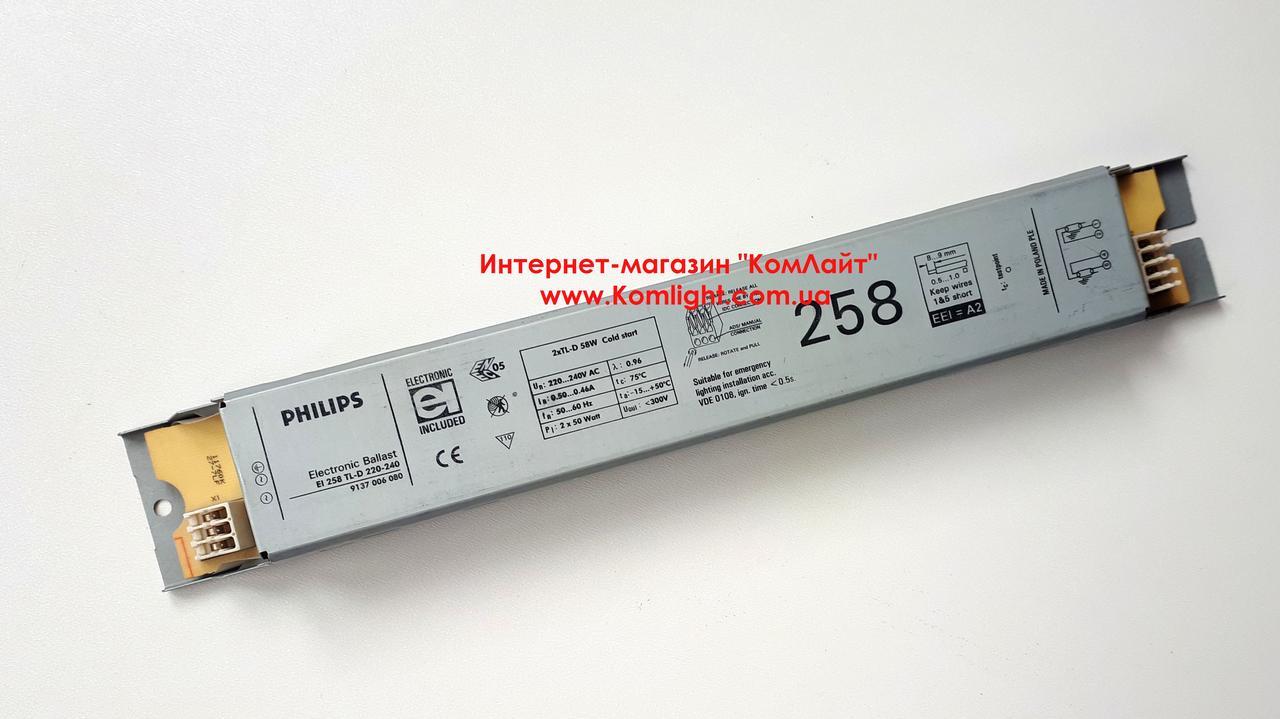 Балласт электронный PHILIPS EI 258 TLD T8 G13