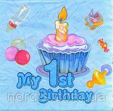 """Салфетки бумажные сервировочные,праздничные """"My 1st Birthday голубые """" 20 шт/уп."""