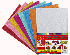 Набор фоамирант блестками на клеевой основе A4 8 цветов,толщина 2 мм 0266-8
