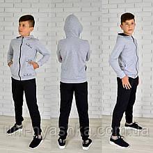 """Детский подростковый спортивный костюм  """"Роберт"""" 122-152"""