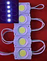 Світлодіодний LED модуль COB 2,4 W 12v Білий ультра яскравий водонепронекний