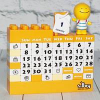 Календарь Конструктор (желтый)