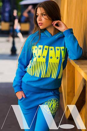 Женский спортивный костюм трёхнить с начёсом, фото 2