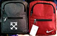 Мужские спортивные сумки, барсетки с широким ремешком на плечо 19*24 см