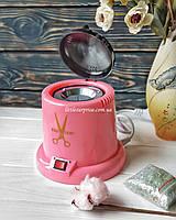 Стерилизатор кварцевый, розовый