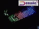 Ігровий Набір Клавіатура + мишка З Підсвічуванням Landsides KR 6300 TZ, фото 9