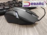 Ігровий Набір Клавіатура + мишка З Підсвічуванням Landsides KR 6300 TZ, фото 6