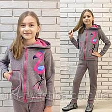 """Детский подростковый спортивный костюм  """"Фламинго"""" размер 122"""
