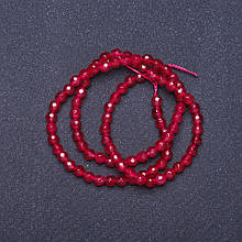 Бусины натуральный камень Турмалин малиновый граненный шарик на нитке L- 37см d-4мм