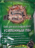 Клей для обоев Дивоцвет MOMENTAL 200 г (ЗЕЛЁНЫЙ)