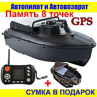 Кораблик с GPS для рыбалки Jabo 2AG 20AH модель 2020 Задний ход - Автопилот
