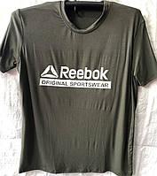 Мужская котоновая футболка НОРМА (р-р 48-56) (в уп. разные р-ры) пр-во Украина.купить оптом в Одессе