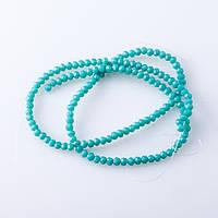 """Бусины """"рондель"""" хрустальные на нитке матовый зелено голубой аквамарин d-3,5мм 38-40см"""