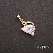 Кулон Xuping Капля с белым камнем 11х17х22мм позолота