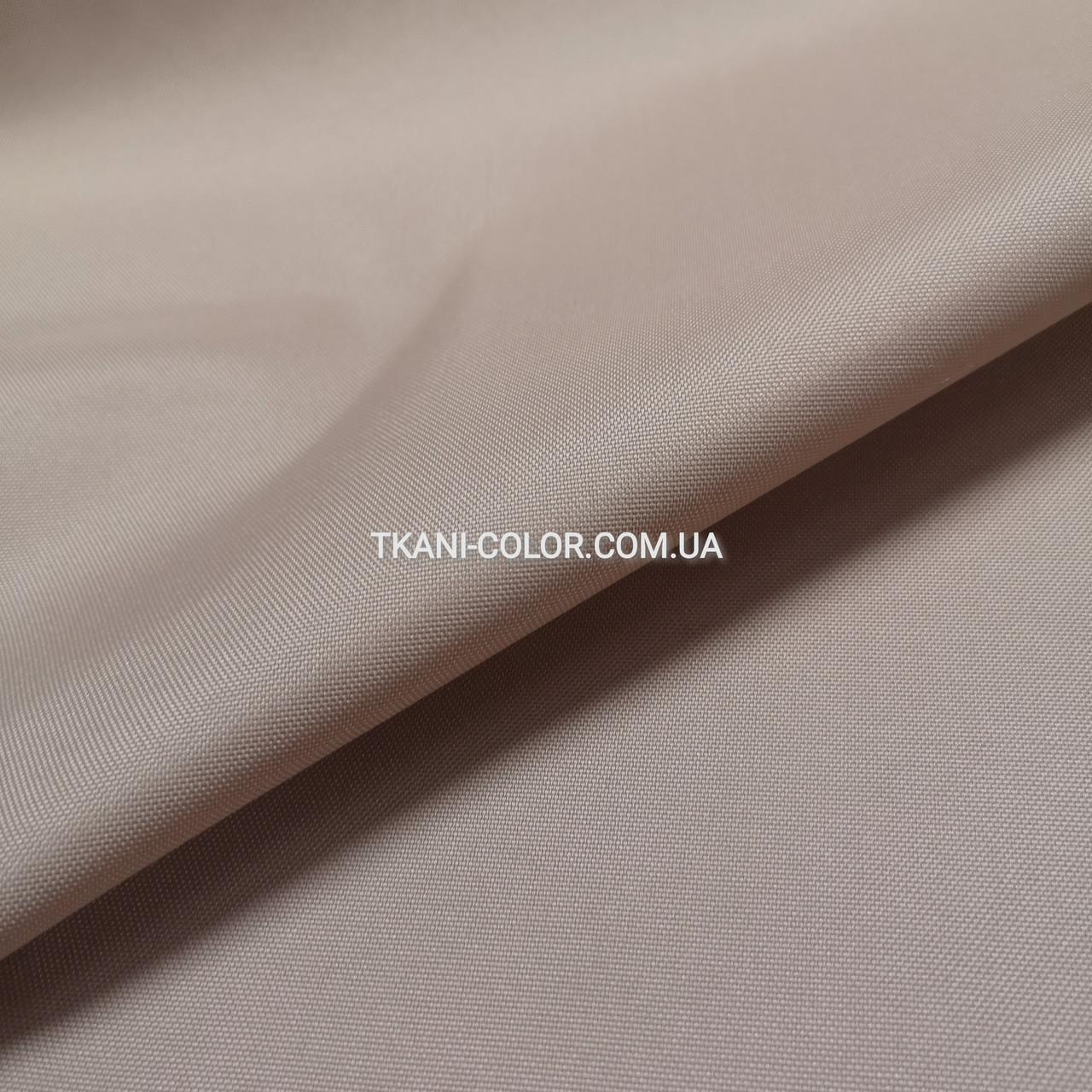 Ткань оксфорд 600d PU (полиуретан) бежевый