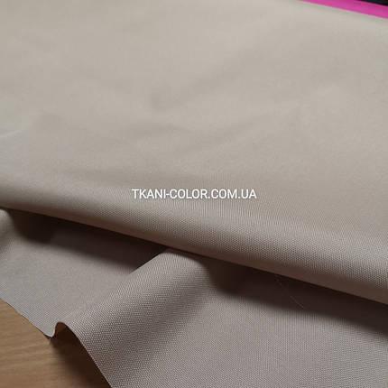 Ткань оксфорд 600d PU (полиуретан) бежевый, фото 2