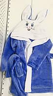 """Детский махровый халат с ушками """"Зайка"""" (размер 28)"""