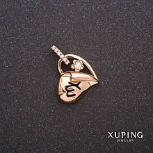 Кулон Xuping Сердце 12Х15Х17мм позолота