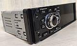 4x60W Видео автомагнитола Pioneer 4042! 2 флешки, Bluetooth, 240W, FM, AUX, КОРЕЯ MP5 + ПУЛЬТ НА РУЛЬ, фото 2