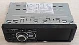 4x60W Видео автомагнитола Pioneer 4042! 2 флешки, Bluetooth, 240W, FM, AUX, КОРЕЯ MP5 + ПУЛЬТ НА РУЛЬ, фото 4