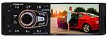 4x60W Видео автомагнитола Pioneer 4042! 2 флешки, Bluetooth, 240W, FM, AUX, КОРЕЯ MP5 + ПУЛЬТ НА РУЛЬ, фото 7
