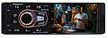 4x60W Видео автомагнитола Pioneer 4042! 2 флешки, Bluetooth, 240W, FM, AUX, КОРЕЯ MP5 + ПУЛЬТ НА РУЛЬ, фото 9