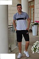 Костюм мужской футболка и шорты