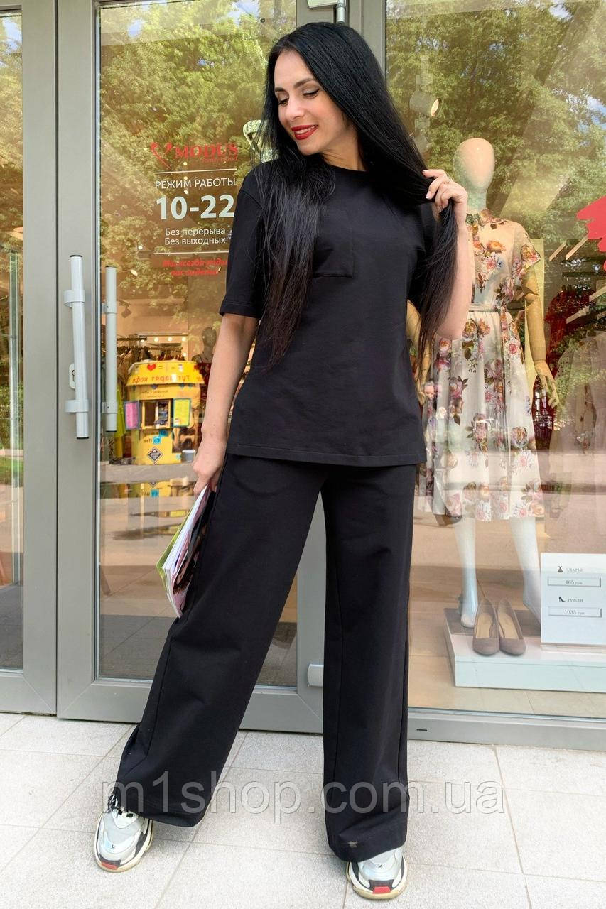 костюм женский Modus Джокер трикотаж двунитка турция тонкий прогулочный костюм 9276