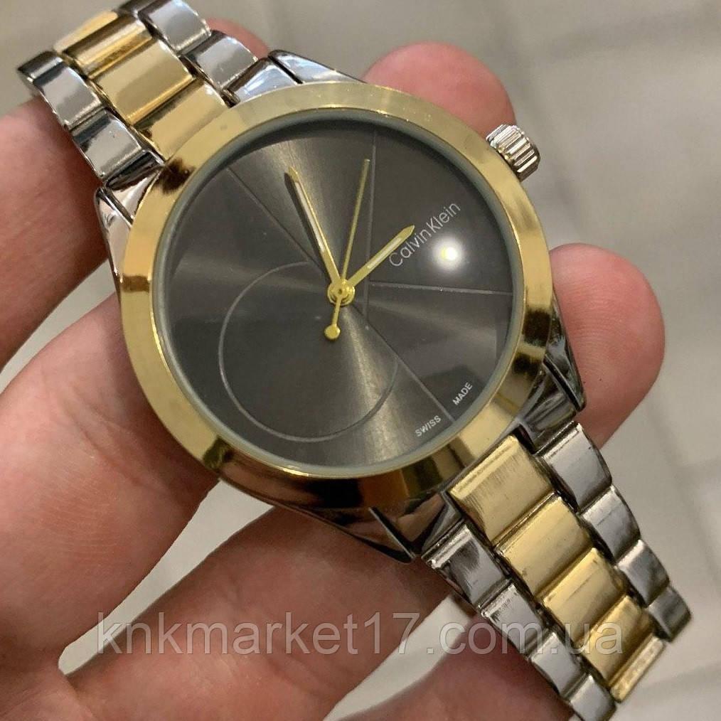 Calvin Klein 8302 Silver-Gold-Black
