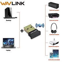 Bluetooth-адаптер 4.0 WavLink для компьютера, ноутбука 3 Мбит/сек (WL-BT4001), фото 3