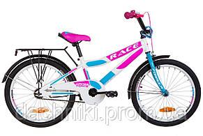 """Велосипед 20"""" Formula RACE MC усилен. St с багажником зад St, с крылом St 2019 (бело-голубой с малиновым)"""