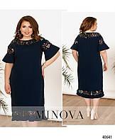 Сукня літня жіноча з льону та кружева