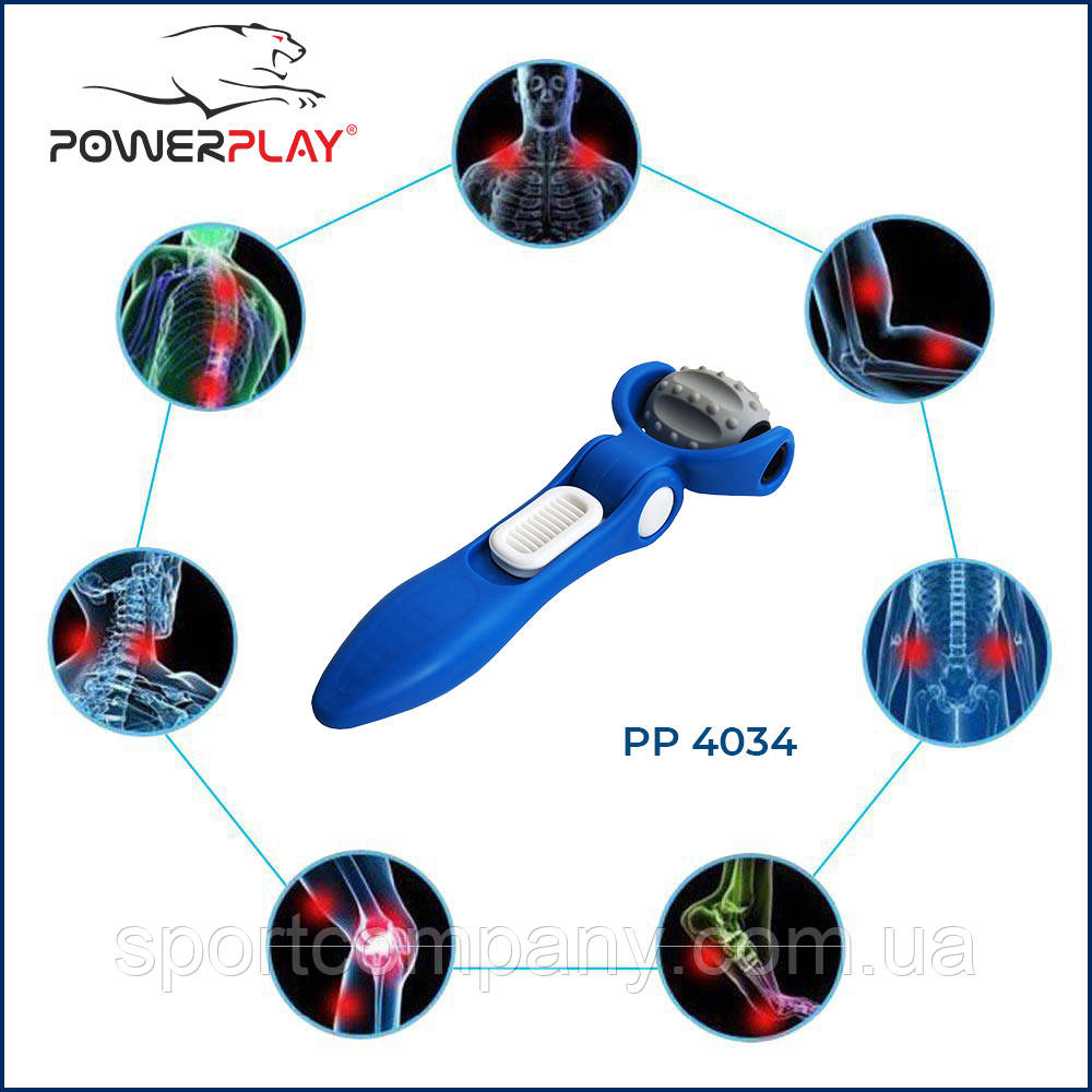 Масажер роликовий PowerPlay 4034