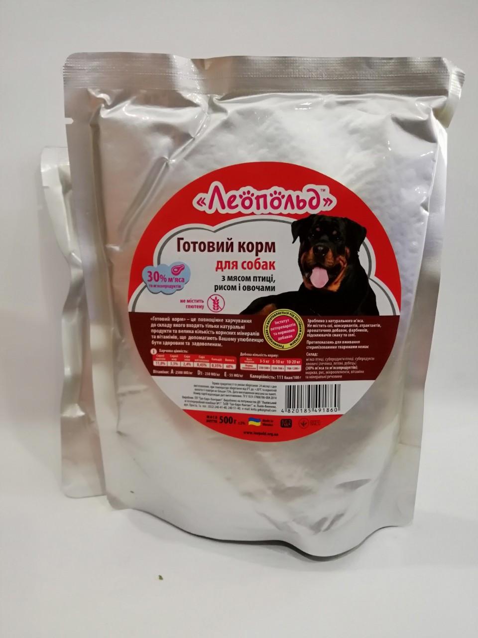 Вологий корм Леопольд Готовий корм для собак з м ясом птиці, рисом і овочами 500 г