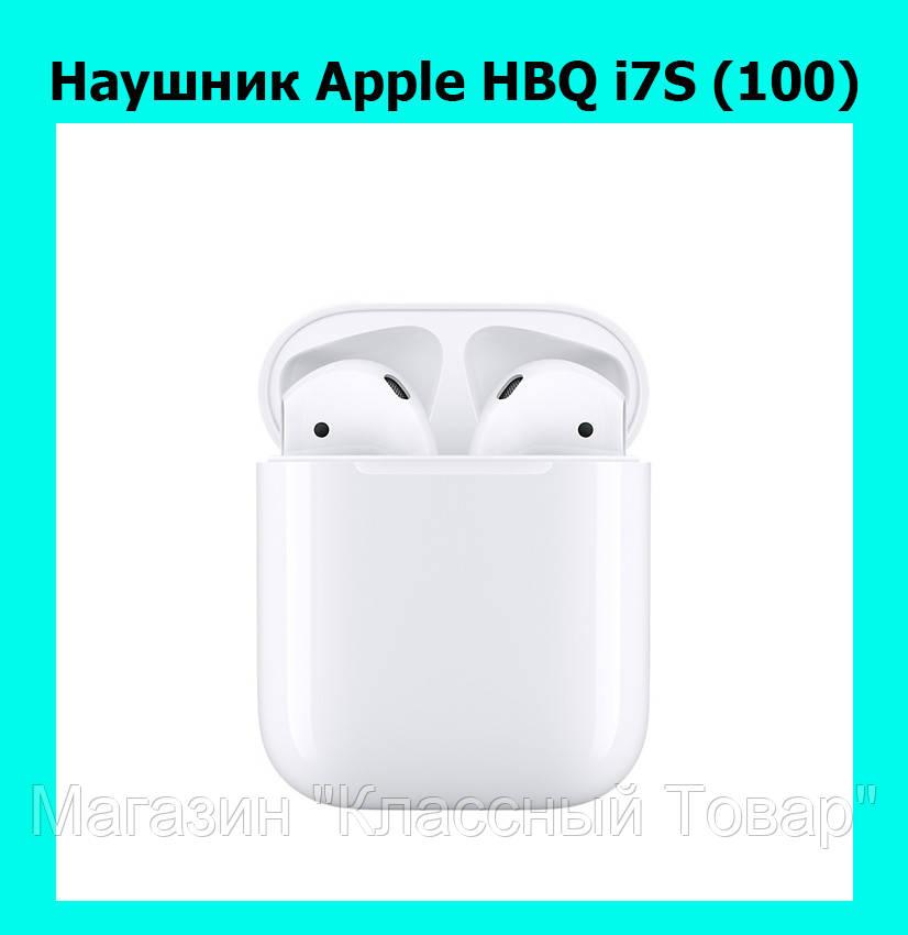 Наушник APPLЕ HBQ i7 (100)