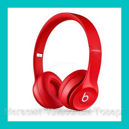 Накладные Bluetooth наушники Beаts 037