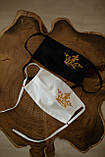 Черная маска защитная многоразовая для лица хлопковая с вышивкой Корона, фото 2