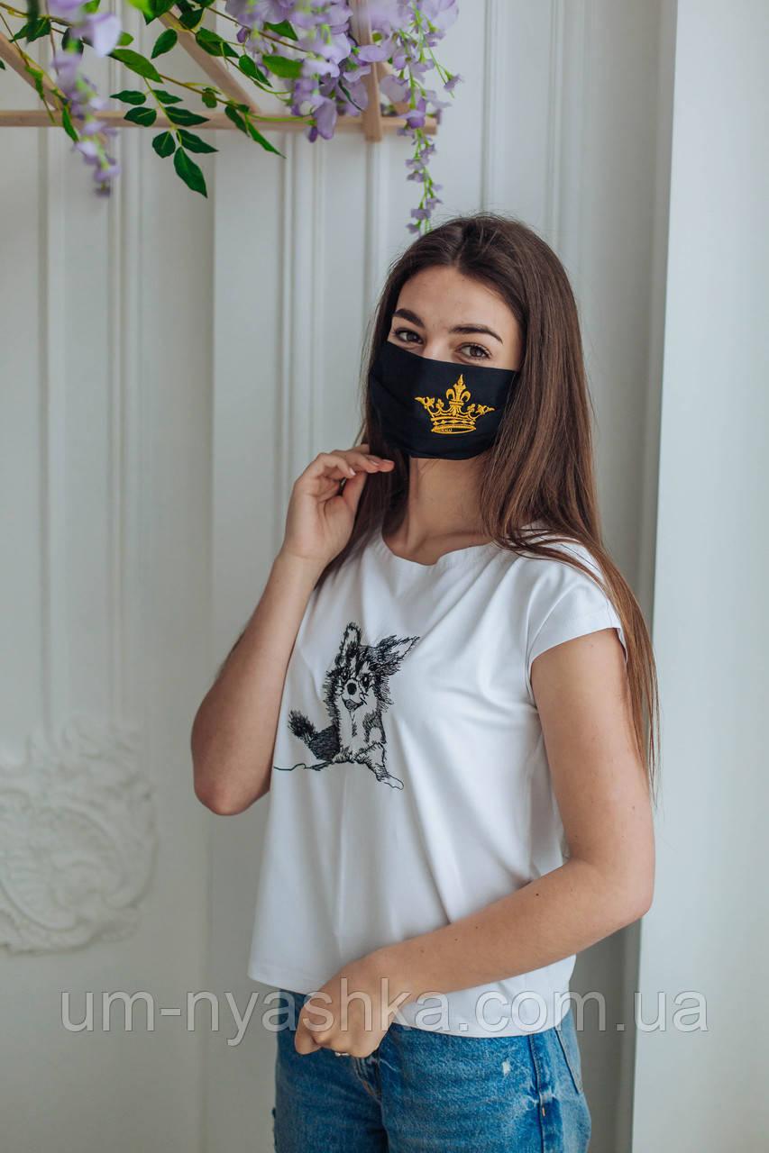 Черная маска защитная многоразовая для лица хлопковая с вышивкой Корона