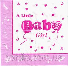 """Салфетки бумажные сервировочные,праздничные """" Baby Girl """" 20 шт/уп."""