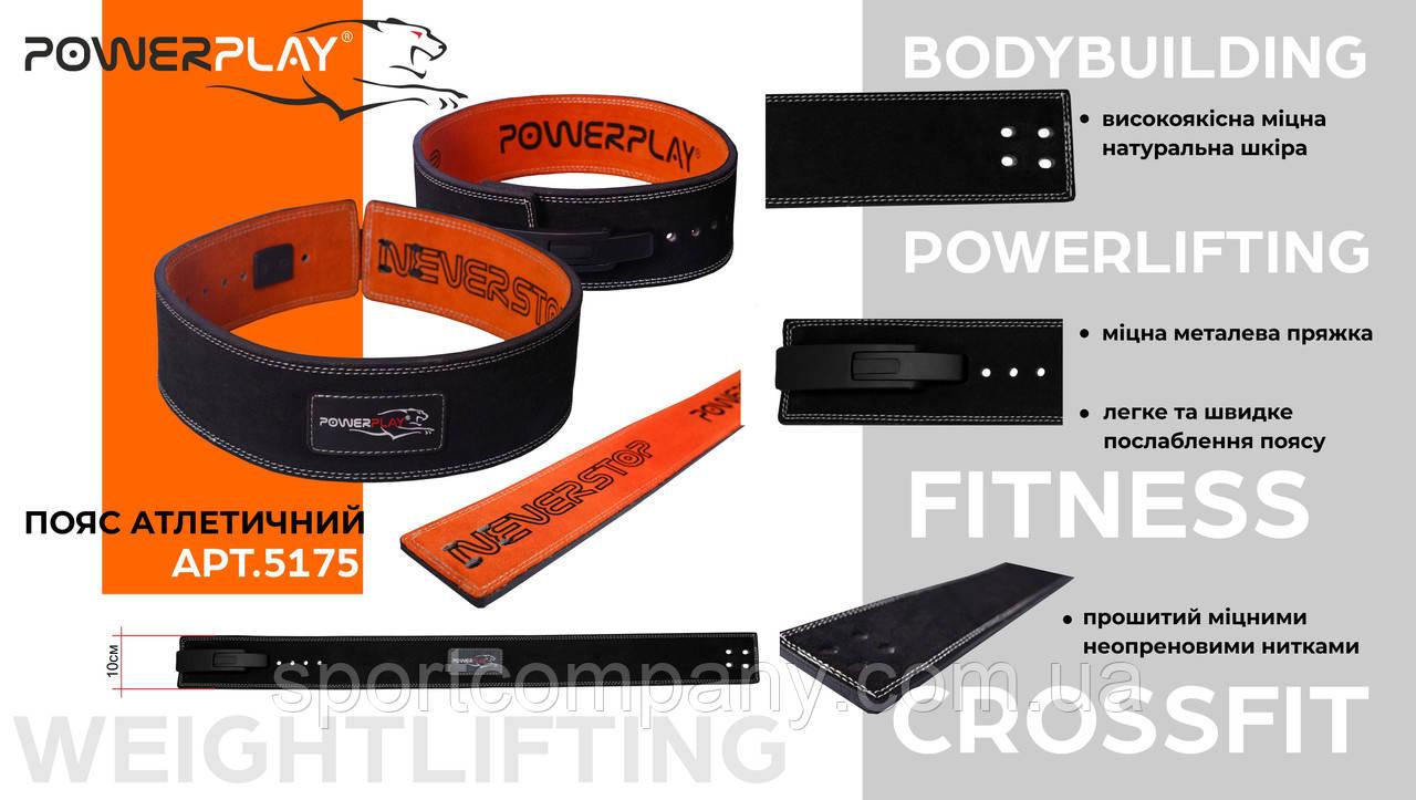 Пояс для важкої атлетики PowerPlay 5175 Чорно-Оранжевий L