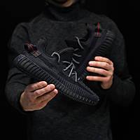Кроссовки мужские Adidas Yeezy Boost 350 в стиле Адидас Изи Буст, текстиль код DK-1234. Черные